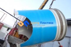 Фото №1. Емкость-бункер для обработки концентрата на 2 м3. (Вид 1)
