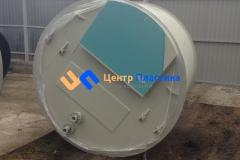 Фото №5. Емкость с коническим дном (бункер) Germes-Plast БДС 2000. (Вид 5)