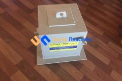 Фото №2. Бак для системы фильтрации щелочного раствора. (Вид 2)