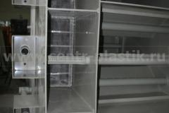 Фото №1. Биореактор