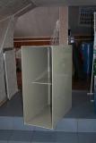 Фото №3. Открытая емкость с двумя секциями