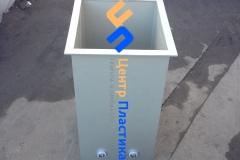 Ванна для горячей воды Germes-Plast В 730 ПП ГВС (вид на входные патрубки)