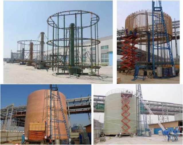 Серия фотографий отображающих во времени изготовление стеклопластикового резервуара на месте установки