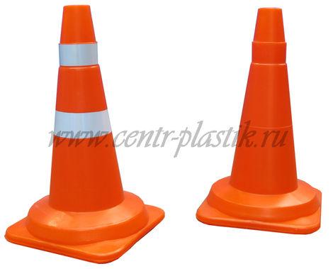 Пластиковые дорожные конусы