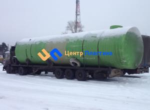 Стеклопластиковый резервуар для хранения нефтепродуктов